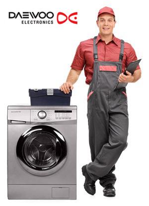 تعمیر لباسشویی دوو