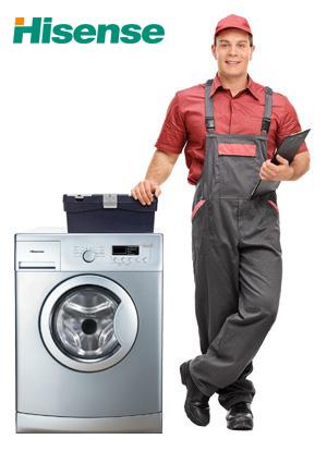 تعمیر لباسشویی هایسنس