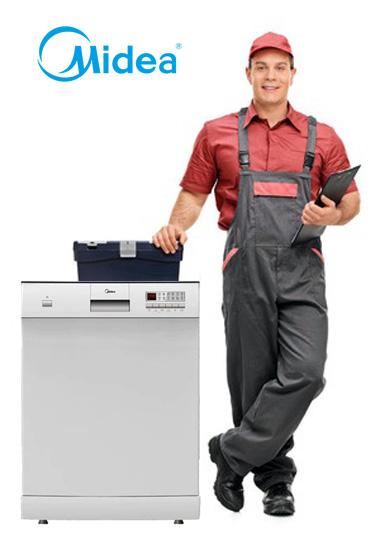 تعمیر ظرفشویی مدیا