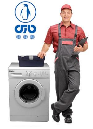 تعمیر لباسشویی پارس